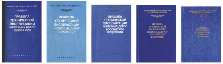 Инструкция По Сейсморазведке Москва 1986